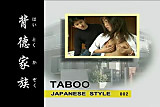 Taboo2  Family Love xLx