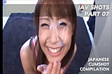 Jav Shots 07 - Japanese Cumshot Compilation