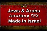 Forbidden sex in the yeshiva Arab Israel Jew ...