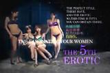 Haruka Sanada Hikari Hino Nao & Nao 5 Sucking and Cum Swap