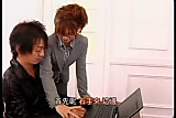 Pretty Shapely Young Japanese Girl Fucked On Office Table