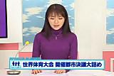 Japanese tv presenter