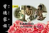 Taboo Japanese Style Vol.5 xLx