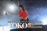Yoko Kaede Lesbian Deeps - Scene 1