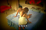 Spycam Wife seduced in hotel Part 2