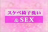 Hitomi Tanaka POV Soapy Tits