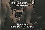 ...  part 1 - Japanese girl masturbating in video room - ...
