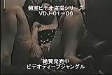 VDJ 07 part 1 -  ...