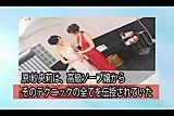Saori Hara STAR-170-05
