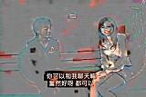 Miura Asahi 2 of 2 -=fd1965=-