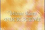 Mitzue Kato fuck scene
