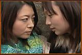 Japanese Lesbian Life 18