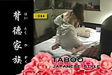 Taboo Japanese Style Vol.4 xLx