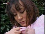 Japanese Rina