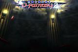 Part 1 D-Fantasy 2 - Seisen Samurai Shojo Soushitsu